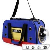 MG 外出包-太空艙寵物包貓包貓背包狗包外出箱