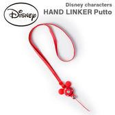 Hamee 自社製品 迪士尼 HandLinker Putto 米奇大頭造型 智慧型手機 快拆 防失 扣環式吊繩 (紅色)41-866542