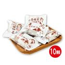 黑糖磚塊飲10顆裝(無盒裝)[TW355130] 有4口味可選 千御國際
