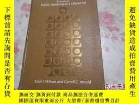 二手書博民逛書店Public罕見Speaking as Liberal Art(