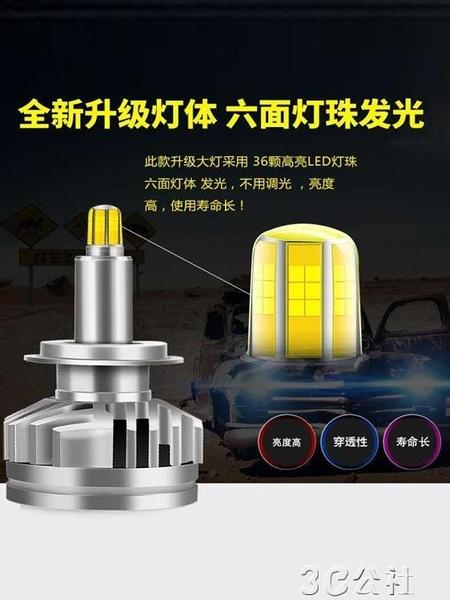 車載LED燈 360度發光汽車led大燈h7h119005超亮遠近光燈泡改裝12/24v前照燈 3C公社