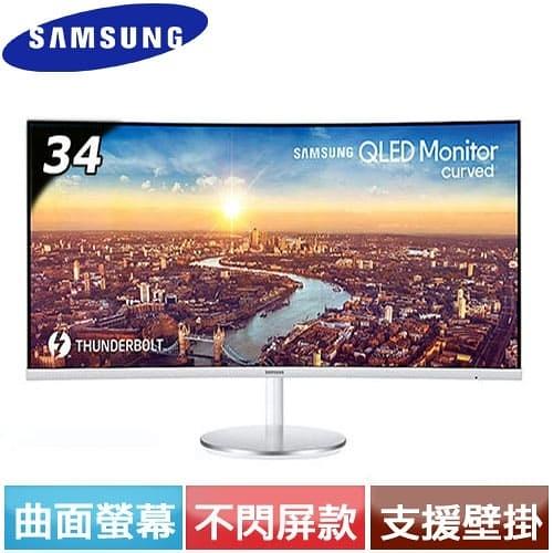 SAMSUNG三星 34型 C34J791WTE 曲面液晶螢幕【登錄送人體工學電競椅】