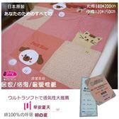 Petit Rose【早安暑假】紅色/日本超輕涼適/拼布/涼被系列(140*200cm)