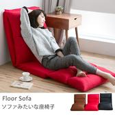 沙發床 和室椅 折疊椅【M0005】多功能五段式加長和室椅(紅色) MIT台灣製ac 完美主義