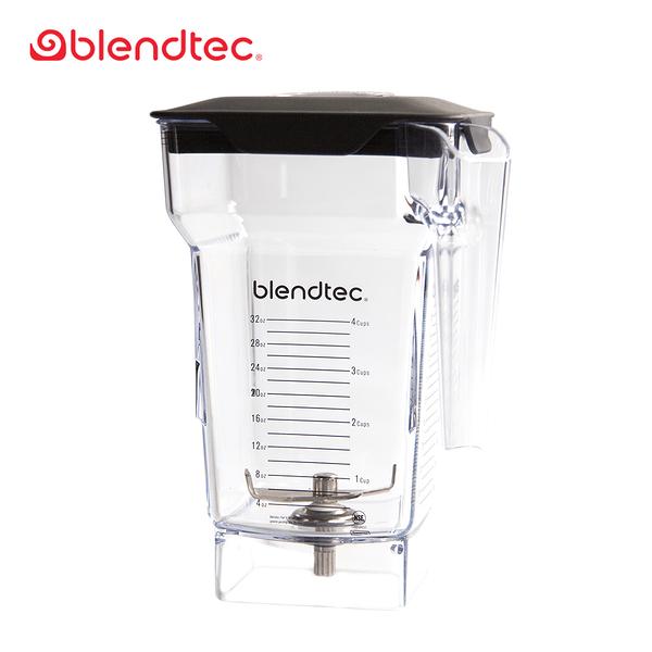 [Blendtec 美國品牌]4角容杯 FourSide Jar