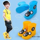 雨靴兒童雨鞋男女童水鞋小童寶寶防滑可愛中大童【時尚大衣櫥】