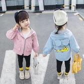 女童外套寶寶秋裝2019新款兒童時髦連帽夾克洋氣1-7歲兒童上衣潮『潮流世家』