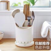 優思居 可拆卸塑料瀝水筷子架 家用筷籠廚房餐具收納架筷子筒筷簍