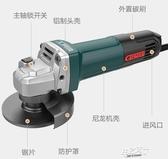 角磨機 多功能角磨機家用大功率便攜式磨光機手磨機打磨切割機小型拋光機【快速出貨】
