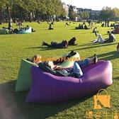 懶人充氣沙發氣墊床單人充氣床墊戶外露營便攜式椅子空氣椅子【慢客生活】