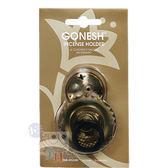 GONESH 美國精油線香品牌 香塔盤/線香盤 兩用【小三美日】