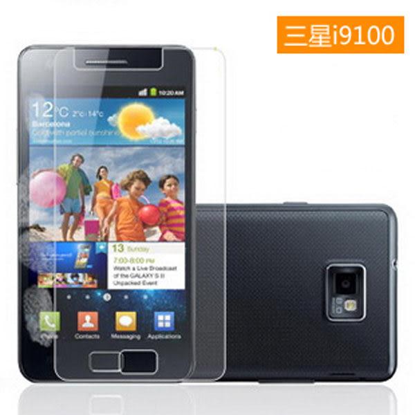 三星 Samsung GALAXY S II i9100螢幕保護貼 保護膜 【ECHA52】