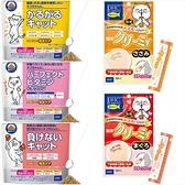 DHC貓零食 貓保健食品 貓腸胃保健 貓關節保健 貓零食 貓奶油金槍魚棒