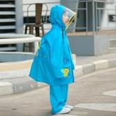 兒童套裝雨衣男女寶寶分體雨衣雨褲 大帽檐卡通背包雨衣