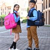 兒童書包小學生1-3-6年級男女雙肩背包12周歲減負護脊防水英倫風ATF  享購
