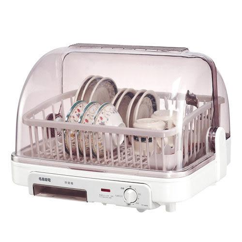 ★名象★溫風式烘碗機 TT-886