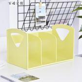 塑料簡約學生桌面書架桌上書本收納置物書立  百姓公館