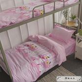 床包組 小仙女粉紅豹床上四件套ins網紅被罩大學宿舍三件套單人1.0m粉色2