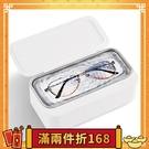 超聲波 眼鏡 銀飾 清洗器 多功能 全方...
