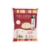 有機三色藜麥飯-銀川