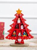 圣誕節裝飾品網紅木質小型桌面立體圣誕樹創意場景布置擺件大小號 優家小鋪
