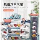 【Love Shop】托思奇 汽車大樓停...