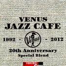 【停看聽音響唱片】【CD】維納斯咖啡館...