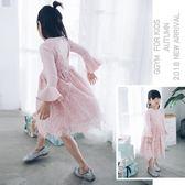 【618好康又一發】女童連身裙春秋寶寶喇叭袖T恤 蕾絲吊帶裙