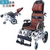 【海夫】杏華 手動輪椅 介護/空中傾倒/鋁合金/18吋座寬(AS-9T-1618)