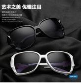 新年85折購 太陽眼鏡2018新款女士太陽鏡韓版墨鏡復古長臉圓臉開車眼鏡