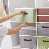 可折疊布藝收納筐衣柜整理箱收納盒桌面雜物收納箱玩具收納儲物箱  奇思妙想屋