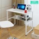 電腦桌 虎督簡約電腦桌台式筆記本家用簡易辦公桌兒童寫字台簡約書桌子
