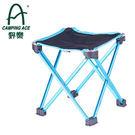 丹大戶外【Camping Ace】野樂鋁合金背包椅  ARC-819