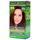 NATURTINT 赫本染髮劑-5.7巧克力棕色【美十樂藥妝保健】