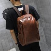 男包 雙肩包背包潮流旅行包男士包休閒瘋馬pu大容量電腦學生包