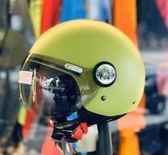 海鳥安全帽,GOGORO安全帽/PN781/消光綠