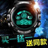 青少年手錶簡約初中學生兒童手錶男孩戶外防水運動潮夜光電子男錶