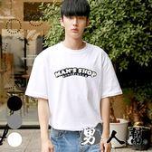【男人幫大尺碼】T1392* MAN's SHOP 美式布標純棉短袖T恤