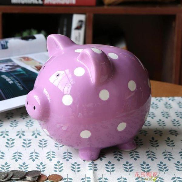 存錢罐儲蓄罐儲錢罐超大號兒童創意擺件女生卡通可愛生日禮品