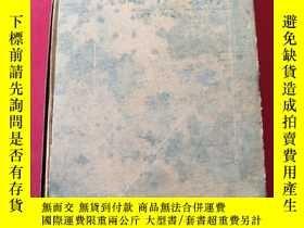 二手書博民逛書店1937年英文版毛邊本beyond罕見tragedy essay