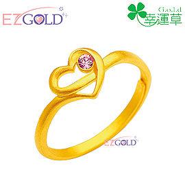 幸運草金飾-心跳-黃金戒指