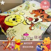 小熊維尼/法蘭絨【想念季節】迪士尼正版授權/ 瞬間發熱/冬季必購(加厚型) 法蘭絨毯(150*200cm)