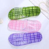拖鞋女夏室內防滑按摩鏤空漏水塑料情侶家用水晶洗澡涼拖鞋男 按摩鞋雙11購物節必選