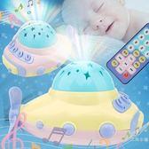 寶寶早教機兒童玩具幼兒學習機投影儀故事光嬰兒1音樂2玩具0-3歲WY雙11購物節  7折起
