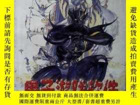 二手書博民逛書店罕見電子遊戲軟件(1998年1-6月合訂本)Y239696