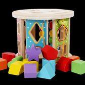 嬰兒童早教益智玩具一歲半寶寶積木1-2-3歲形狀配對男女孩子早教