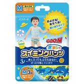 大王 GOO.N 戲水專用尿褲(藍)(M/L/BIG)