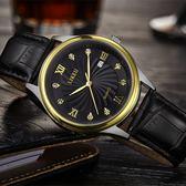 石英手錶男女士防水日歷學生韓版手錶皮帶情侶錶女錶時尚男錶 全館免運