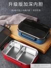 學生不銹鋼保溫飯盒分隔型分格上班族微波爐便當盒小學生防燙餐盒 韓慕精品