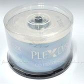 【DE431】CD-R 白金片 700MB 50片 CDR 光碟 布丁桶裝 EZGO商城